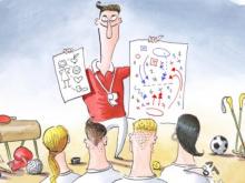 Trainerbildung Schweiz – Blog-Beiträge: Tipps und Tricks für Training und Wettkampf
