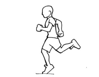 endurance course de huit minutes niveau a. Black Bedroom Furniture Sets. Home Design Ideas