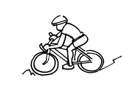Endurance: Bike (niveau B) » mobilesport.ch